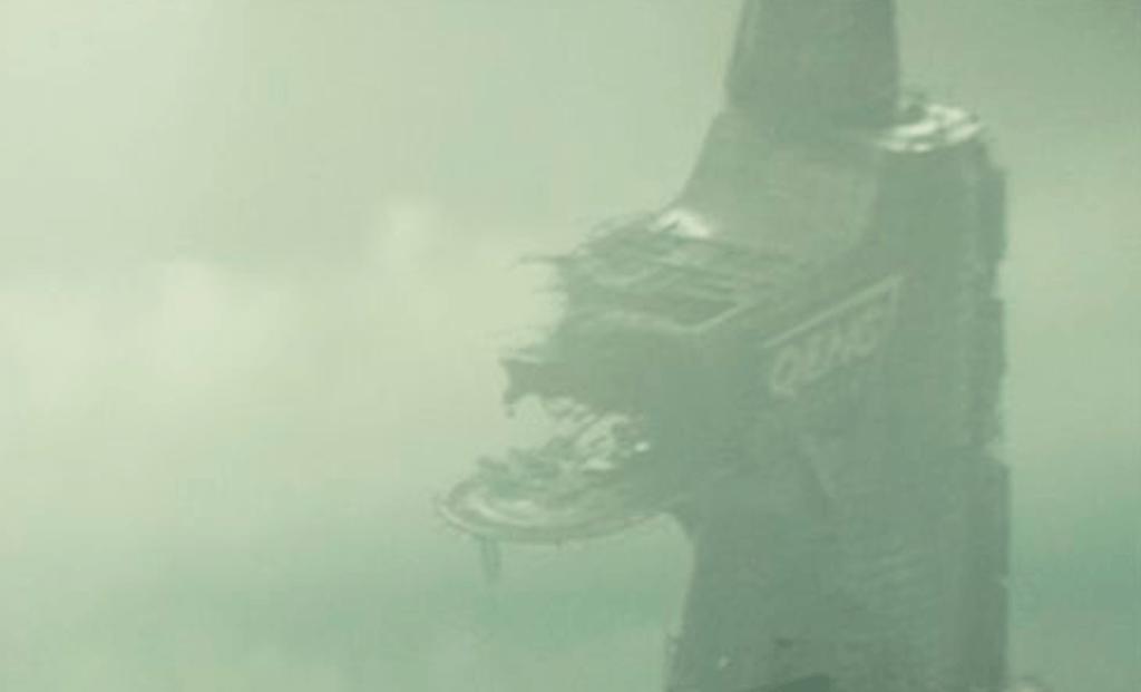 Torre Qeng, comprada por Kang em alguma linha temporal do multiverso